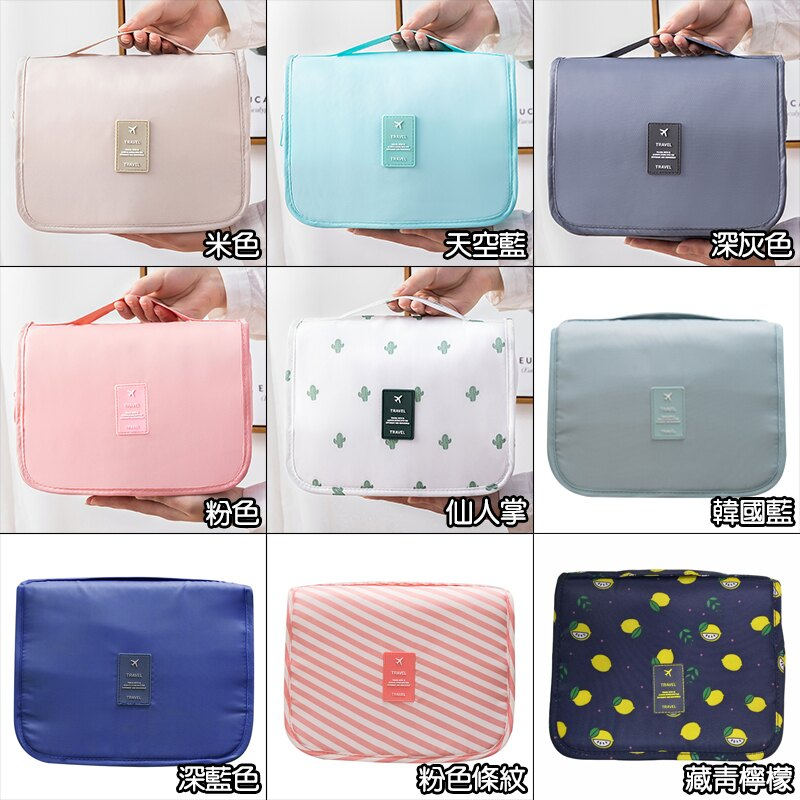 台灣現貨 旅行化妝包 大容量 收納包 收納袋 出國旅行包 拉鏈3C手機耳機用品收納袋多功能女生 保養品小包 1