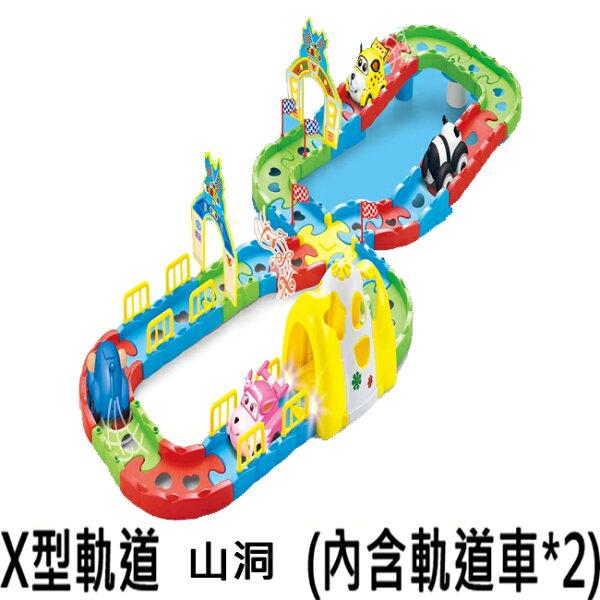 塔克玩具百貨:賽車X山洞斜坡布隆軌道組益智積木電動軌道車賽車跑道汽車玩具跑跑卡丁車【塔克】