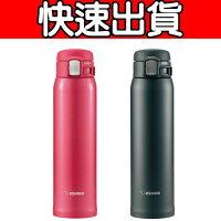 象印【SM-SA60】600ml OneTouch 不鏽鋼真空保溫杯 0