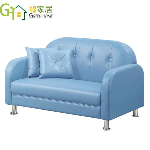 【綠家居】羅亞比時尚柔韌皮革二人座沙發椅(二色可選)