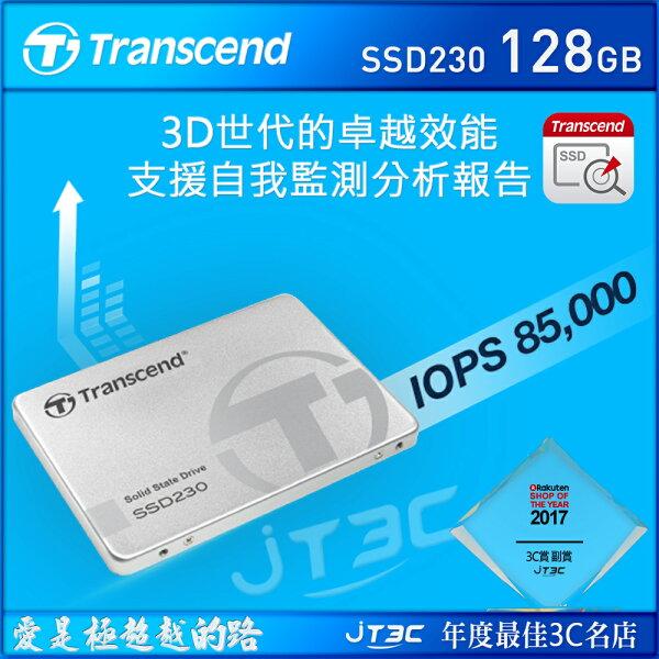 Transcend創見SSD230230S128G128GBSATA32.5吋SSD固態硬碟
