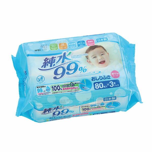 唯可Weicker 純水99%日本製一般型濕紙巾|柔濕巾|濕巾(80抽3包)