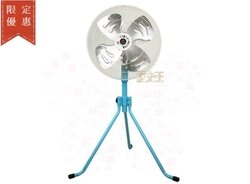 【尋寶趣】金展輝 20吋 擺頭 工業立扇 工業扇 涼風扇 電扇 電風扇 三段風速 180度轉 台灣製 A-2010