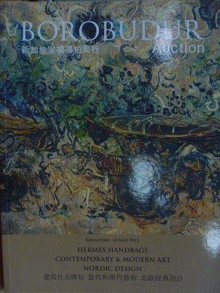 【書寶二手書T9/收藏_ZGU】Borobudur_愛馬仕名牌包當代和現代藝術北歐經典設計_2015/5/10