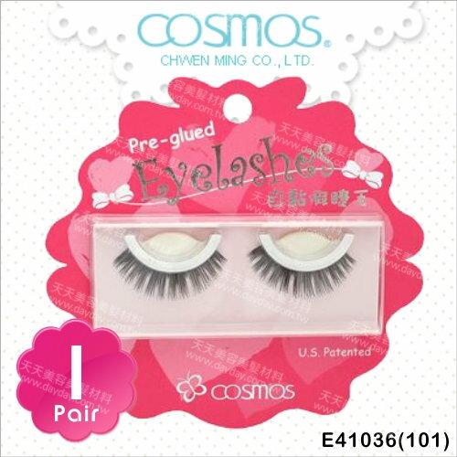 <br/><br/> COSMOS自黏假睫毛(101)-單對E41036(不需要另塗膠水) [79990]<br/><br/>