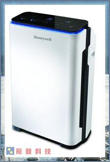 HONEYWELL HPA-710WTW 三月中陸續到貨 智慧淨化抗敏空氣清淨機 (適用坪數5~10)含稅開發票公司貨