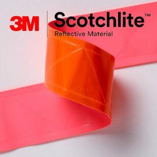【safetylite安心生活館】《滿額899免運》3M Scotchlite 6196 反光晶格帶 反光條 反光材料 5CM寬【橘色反光條、可水洗反光布】適用於衣料