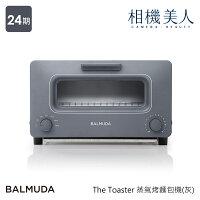 母親節麵包機推薦到BALMUDA The Toaster 蒸氣烤麵包機  灰 限量款 K01D-GW 日本必買 百慕達 吐司神器就在Beutii推薦母親節麵包機