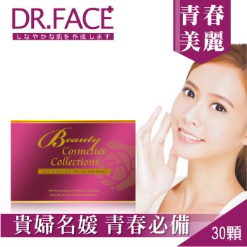 Dr.Face 蜂王乳胜肽青春膠囊