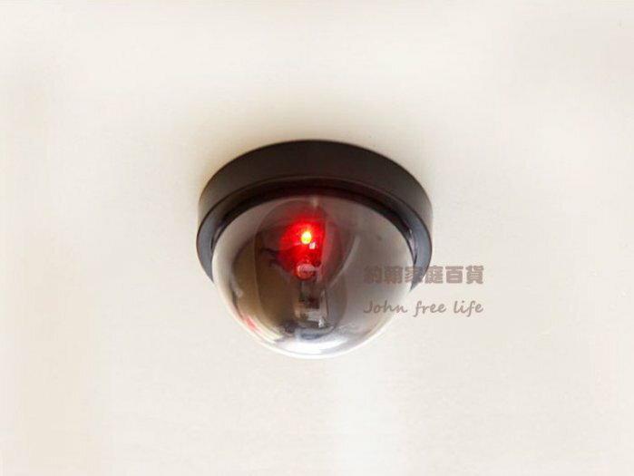 約翰家庭百貨》【UA020】半球形仿真監視器 監控假 假攝影機 防盜錄影機 帶閃爍警示燈
