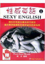 性感英語 ^(書附CD^)