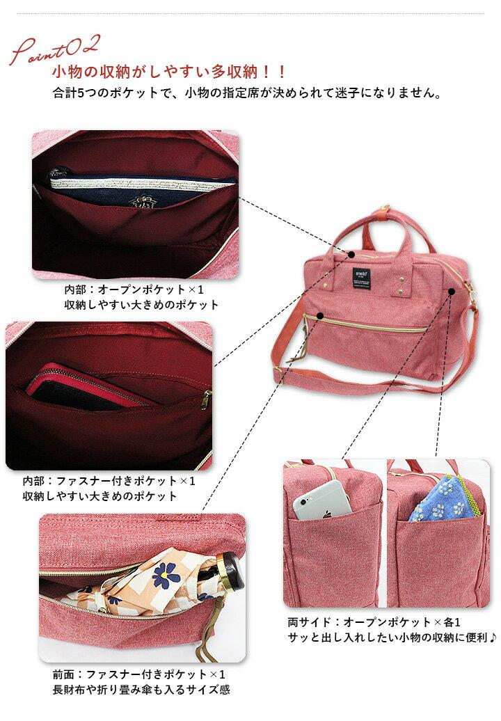 日本anello  /  2way / 方型手提肩背兩用背包 / 聚酯纖維 / AT-C1224。共7色-日本必買 日本樂天代購(3500*0.6) 7