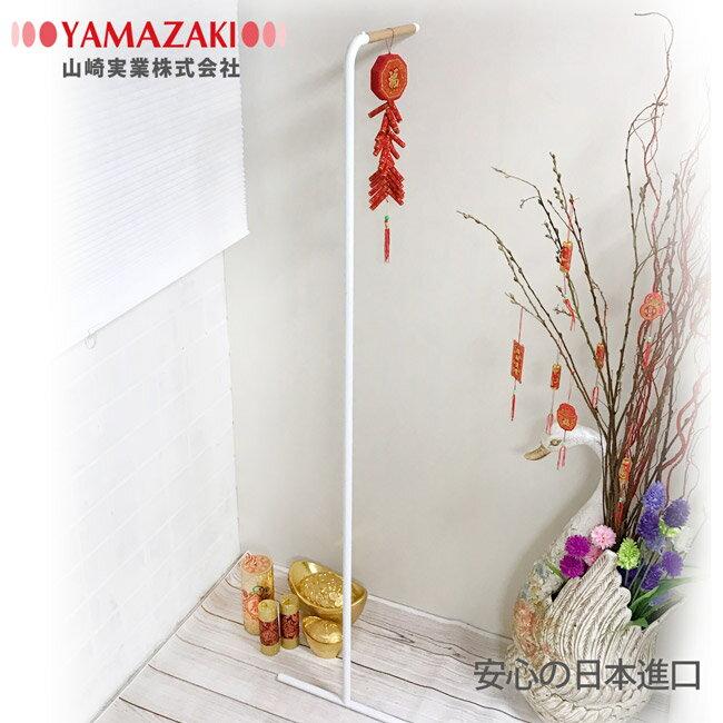 【YAMAZAKI】tower極簡風格掛衣桿-白/黑★衣架/掛衣架/吊衣架/衣架桿 0