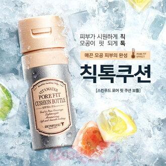 韓國 SKINFOOD 超水感毛孔隱形冰鎮氣墊粉底(120ml)【庫奇小舖】