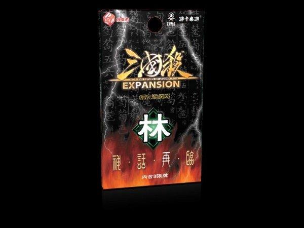 桌上遊戲【三國殺-林擴充】 原廠 繁體中文版 防偽標籤 5217SHOPPING