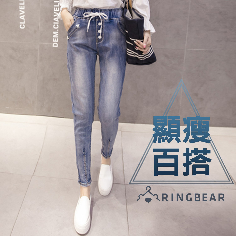 縮口褲--時尚寬版抽繩鬆緊帶雙口袋幾何皮飾顯瘦小腳牛仔丹寧褲(藍M-5L)-N75眼圈熊中大尺碼 0