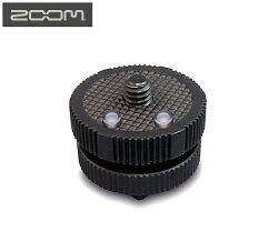 又敗家@日本ZOOM熱靴轉接座HS-1(將Hot Shoe熱靴座轉1/4 螺絲1/4吋螺絲公螺牙)裝指向麥克風MIC液晶顯示器收音器錄音器太陽燈LED燈