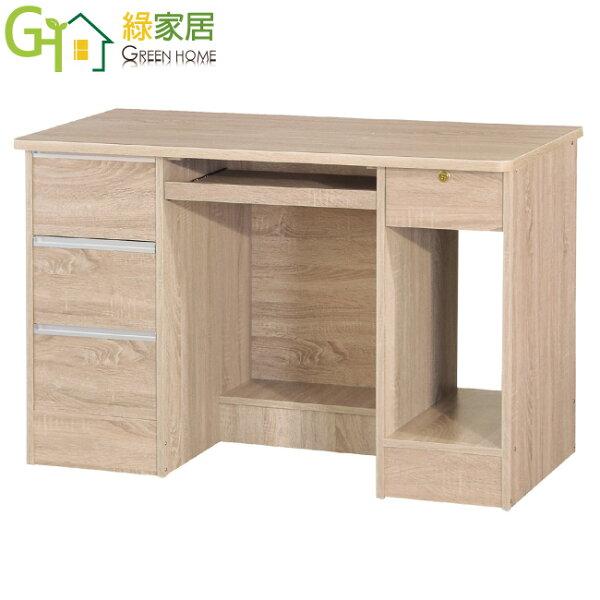 【綠家居】艾里時尚4尺木紋書桌電腦桌(四抽屜+拉合式鍵盤)