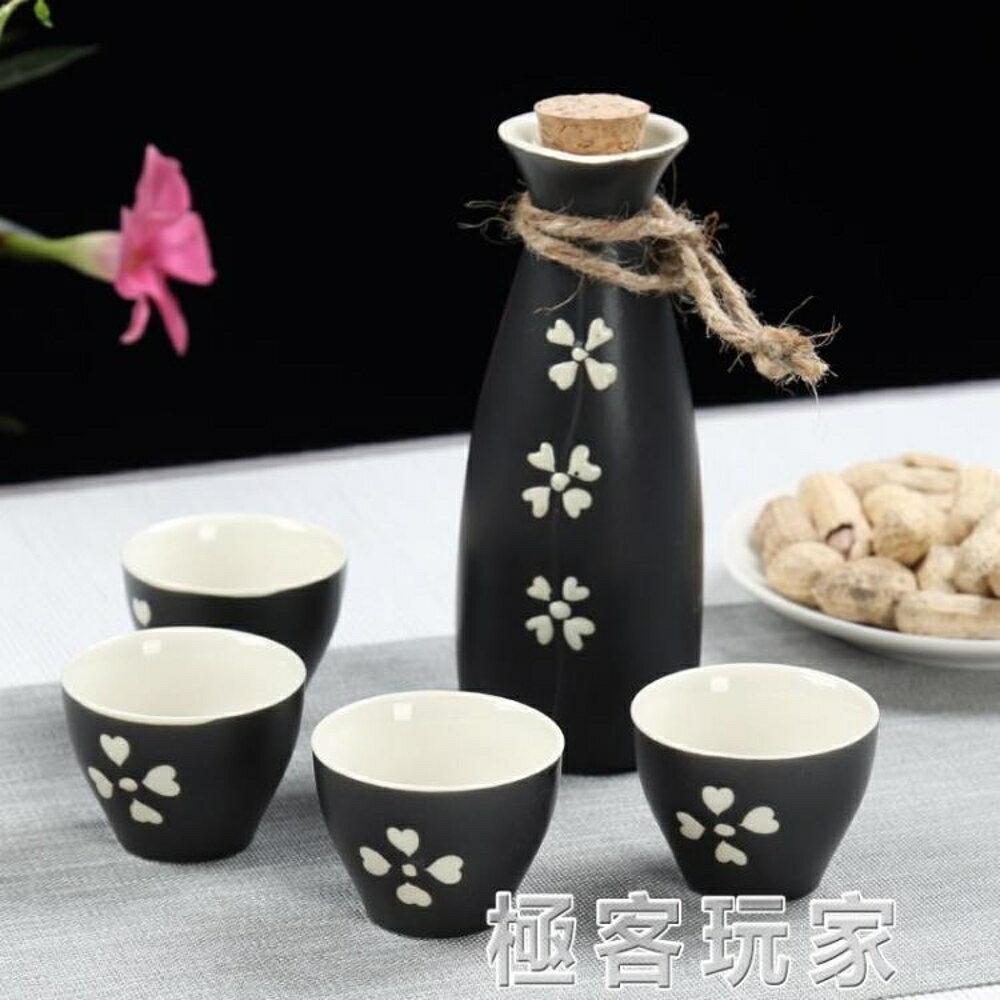 日式清酒具 陶瓷分酒器 酒具套裝家用酒壺手繪黃酒白酒杯 『極客玩家』