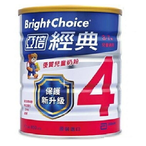 亞培 經典優質4號兒童配方(850g×12罐+贈2罐)