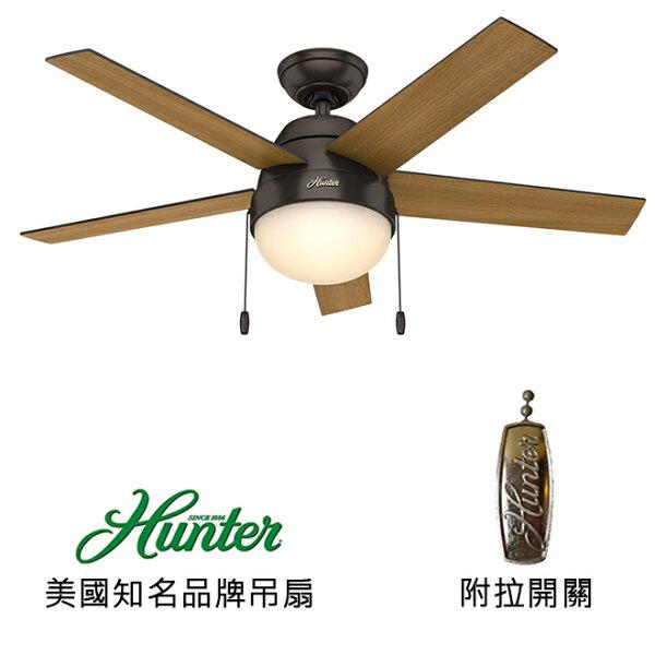 美國知名品牌吊扇專賣店:[topfan]HunterAnslee46英吋吊扇(59265)精銅色