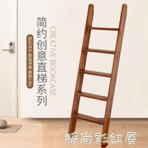 618限時搶購 木梯子直梯宿舍上下舖梯子家用防滑室內外單梯閣樓樓梯實木行動梯 8號時光