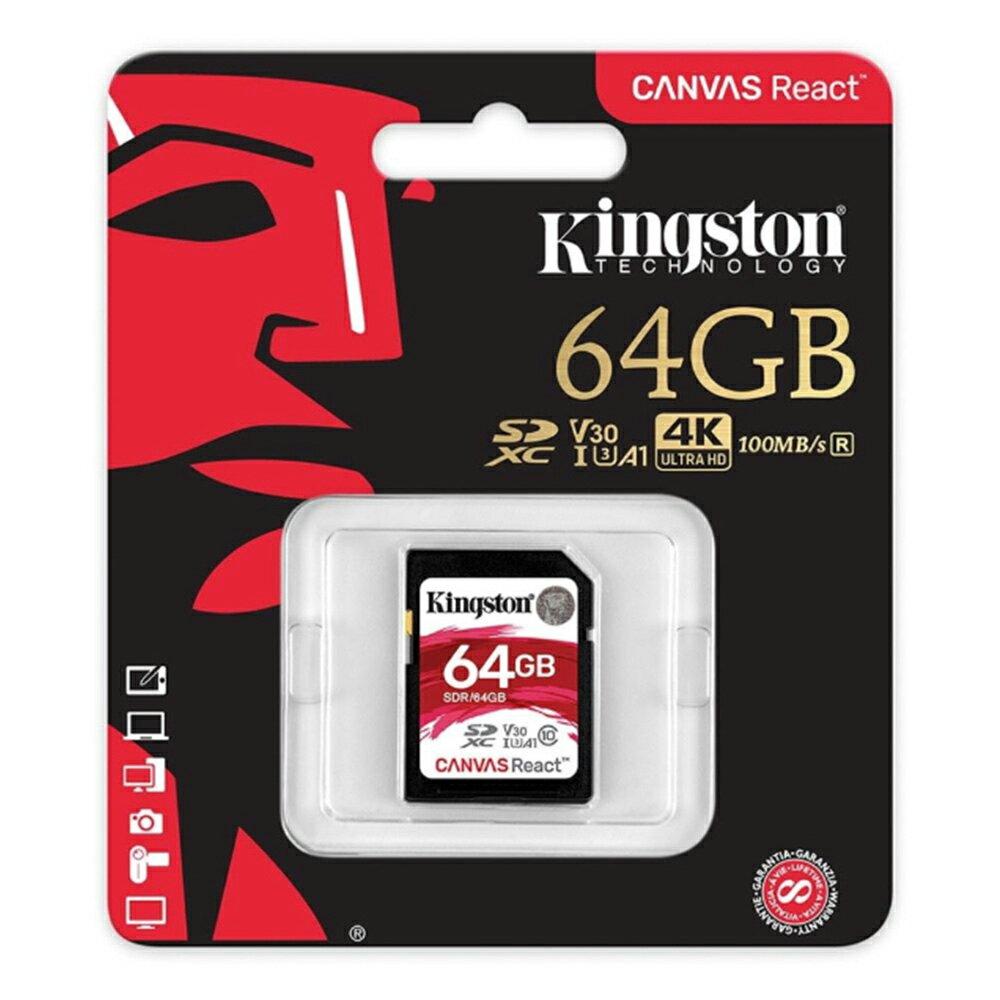 Kingston 金士頓 64GB SDXC SD UHS-I U3 V30 A1 記憶卡 SDR / 64GB 1
