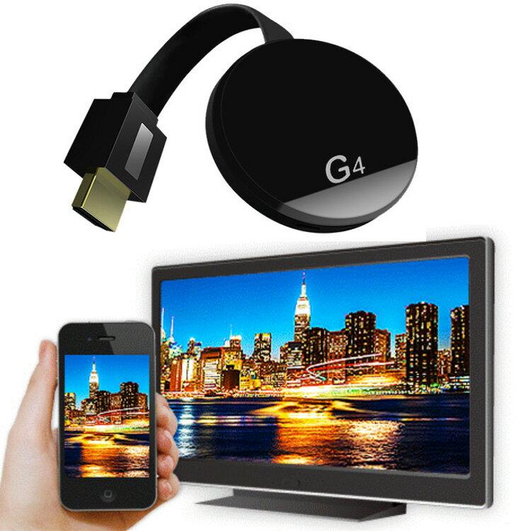 G4 MiraScreen Smartphone TV Screen Mirroring like Miracast Chromecast  Netflix Google Youtube