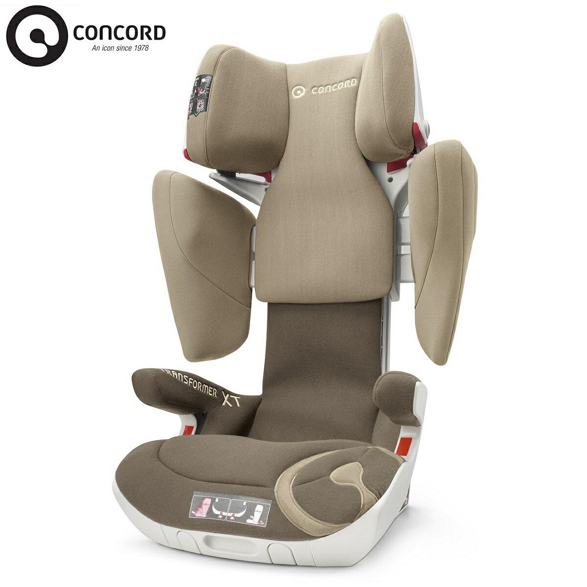 德國【CONCORD】  Transformer XT 汽車安全座椅 (卡其)(預購1月底到貨) - 限時優惠好康折扣
