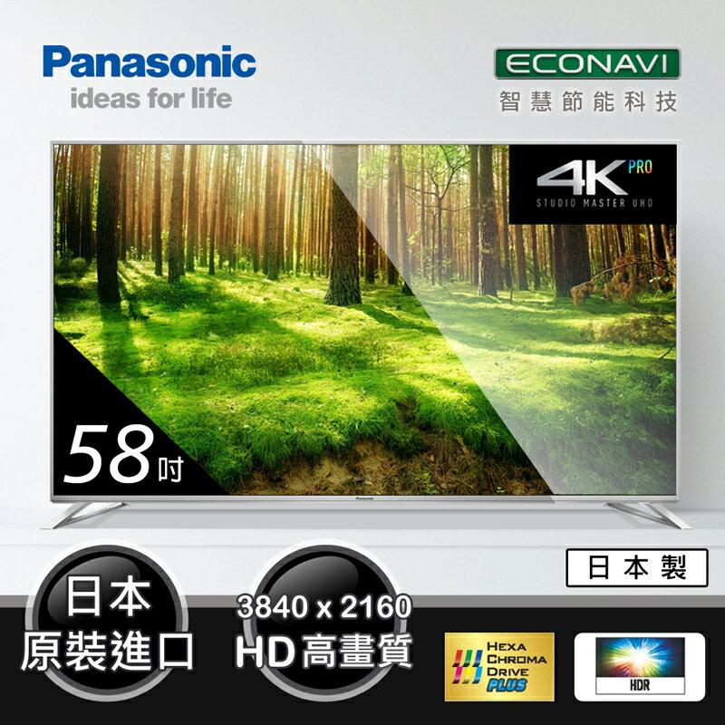 ~Panasonic國際牌~58吋 4K UHD LED液晶電視/TH~58DX700W