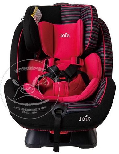 【迷你馬】Joie 奇哥 0~7歲成長型汽座 (紅黑) JBD39000R (特價並提供免運費)