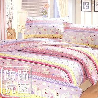 【鴻宇‧防蟎抗菌】美國棉/防蹣抗菌寢具/台灣製/雙人四件式兩用被床包組-138306
