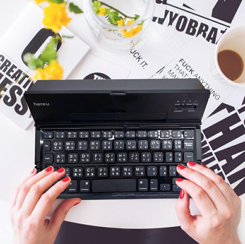 扛壩子 遠傳公司貨福利品 hereu 藍芽折疊鍵盤 藍芽鍵盤 方便攜帶 可連接手機平板