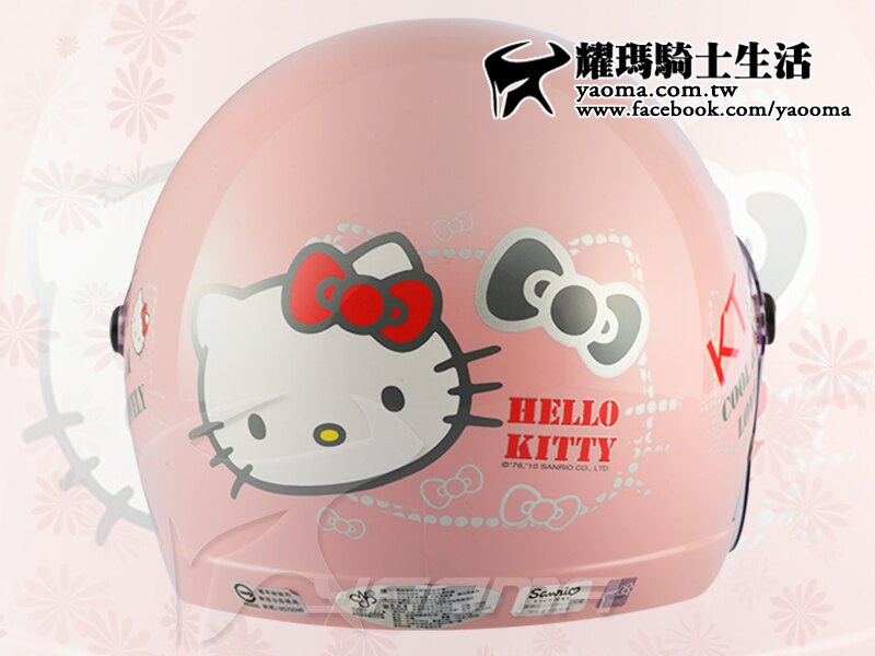 KK安全帽 兒童帽 我愛Kitty 凱蒂貓 Hello kitty 粉紅 【正版授權】童帽 857『耀瑪騎士機車部品』