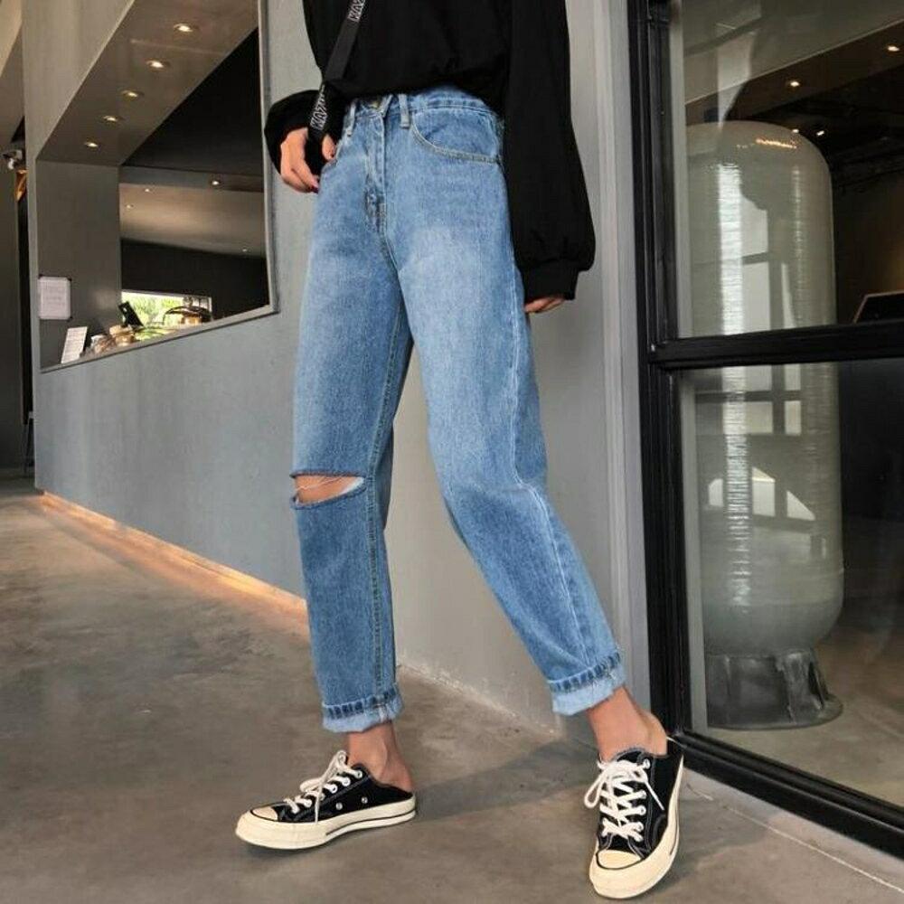 秋季韓版新款寬松bf風破洞牛仔褲女高腰顯瘦直筒闊腿褲長褲 維多原創 免運