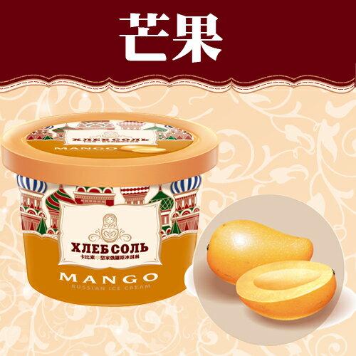 卡比索皇家俄羅斯冰淇淋-夏日冰品_精選清爽水果系列-芒果-120ML迷你杯