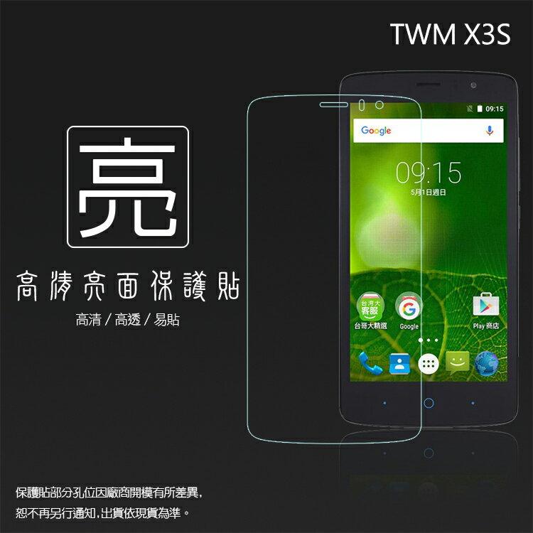 亮面螢幕保護貼 台灣大哥大 TWM Amazing X3s 保護貼 亮貼 亮面貼 保護膜