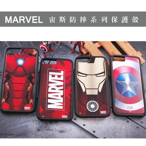 MARVEL│宙斯鎧甲iPhone66s78(4.7吋)共用防摔保護殼套-波賽頓系列