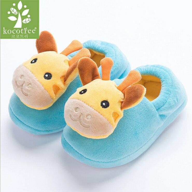 Kocotree◆秋冬新款可愛長頸鹿小鹿防滑保暖室內包鞋居家兒童包跟拖鞋-湖藍色