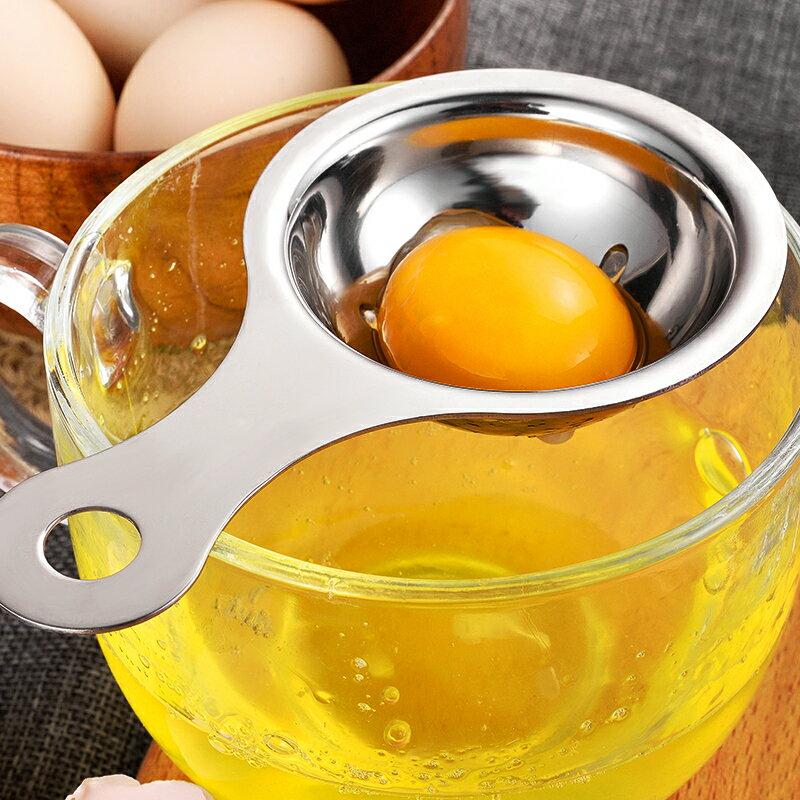 家用工具烘焙不銹鋼雞蛋蛋白分蛋器漏蛋清隔蛋黃分離器蛋液篩檢程式