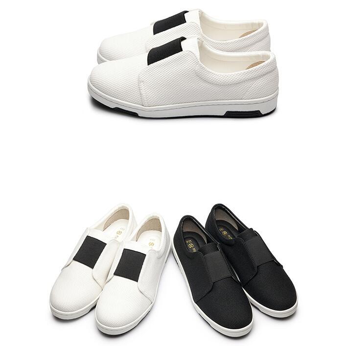 【My style】富發牌1BT03素色方格紋鬆緊帶休閒鞋(.白)23-25號-任兩雙