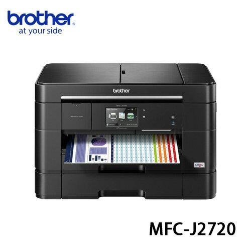 Brother MFC-J2720 InkBenefit A3噴墨多功能傳真複合機