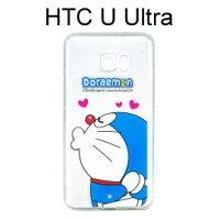 小叮噹週邊商品推薦哆啦A夢空壓氣墊軟殼 [嘟嘴] HTC U Ultra (5.7吋) 小叮噹【正版授權】