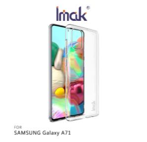 Imak SAMSUNG Galaxy A71 手機殼 羽翼II水晶殼(Pro版) 手機保護殼 半覆式手機殼