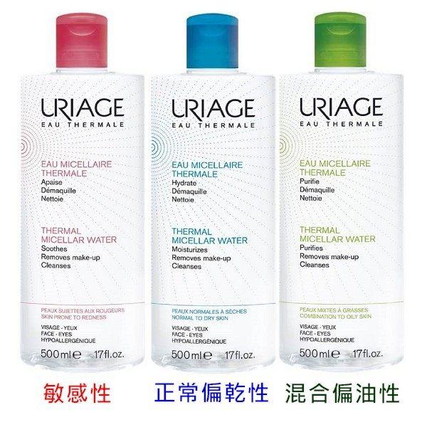 URIAGE優麗雅含氧舒活潔膚露全效保養潔膚水500ml瓶◆德瑞健康家◆