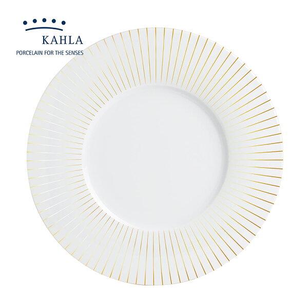 德國KAHLAMagicGrip系列矽膠底座設計(RayofGold光芒白金)31cm主餐盤