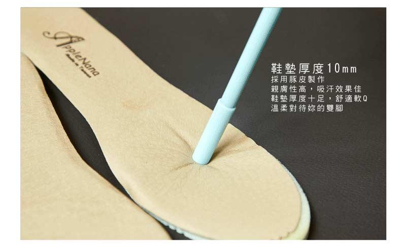 小田著用款驚人超軟彈性厚底牛津真皮鞋【QR63681580】AppleNana蘋果奈奈 5