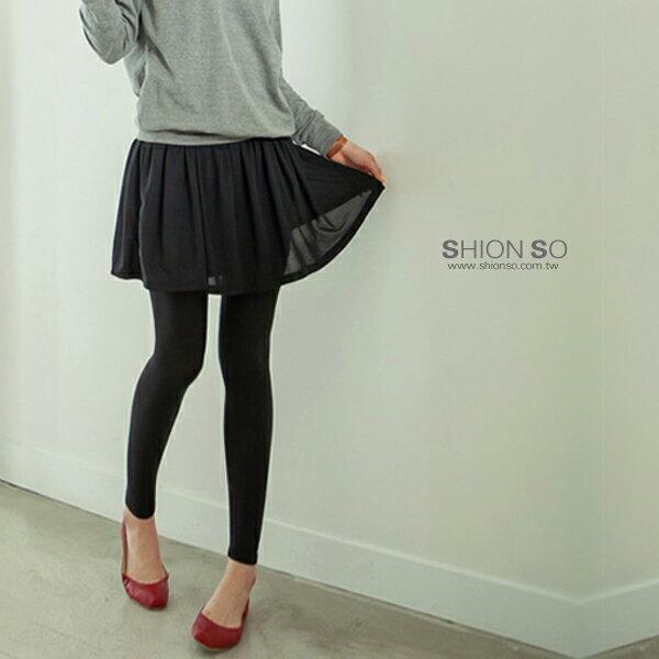 享瘦衣舍中大尺碼【B2018】假兩件式蛋糕裙拼接內搭褲