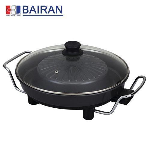 【威利家電】】【刷卡分期0利率+免運】白朗BAIRAN韓式火烤兩用鍋FBDR-D19