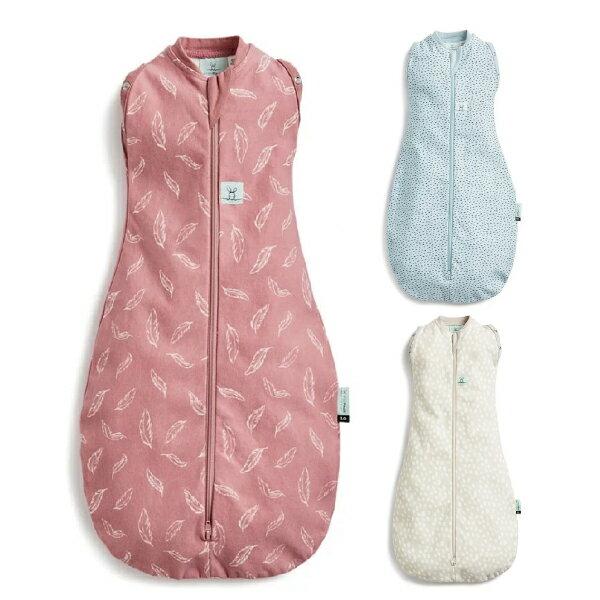 【全品牌任兩件贈三角圍兜】ergoPouch ergoCocoon 二合一舒眠包巾 1T(0~3m|3-12m) 懶人包巾 (四款可選)